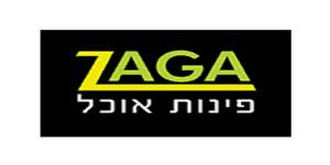 ZAGA חברה נוספת שמנהליה למדו אצל עמיר קרן